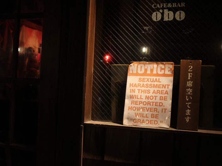 Japanese humour ? - Shibuya, Tokyo
