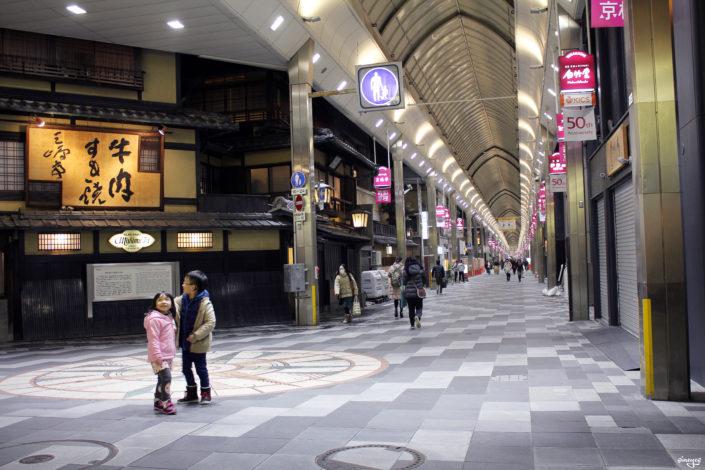 Center line - Teramachi, Kyoto