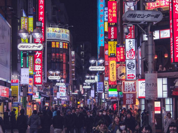 Excès - Tokyo, Japon
