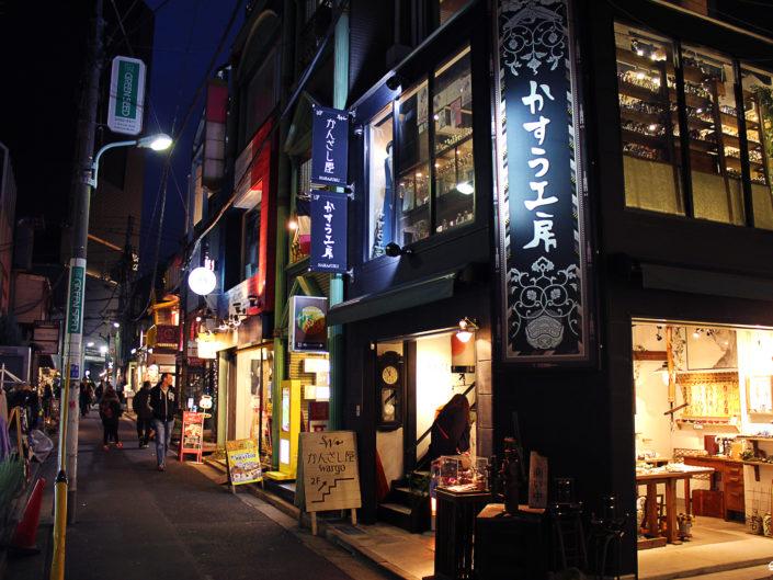 Minuit moins cinq - Jingumae, Tokyo by sineyes