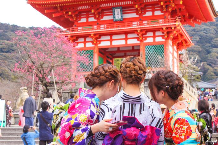 the most japanese pic ever - Kiyomizu Dera, Kyoto by sineyes